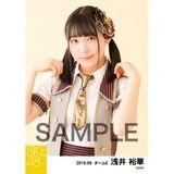 SKE48 2019年6月度 個別生写真5枚セット 浅井裕華