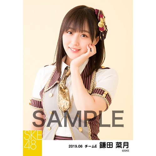 SKE48 2019年6月度 個別生写真5枚セット 鎌田菜月