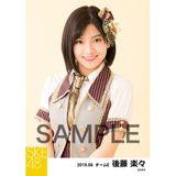 SKE48 2019年6月度 個別生写真5枚セット 後藤楽々