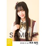 SKE48 2019年6月度 個別生写真5枚セット 末永桜花