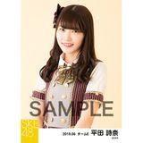 SKE48 2019年6月度 個別生写真5枚セット 平田詩奈