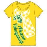 SKE48 「12月のカンガルー」 Tシャツ 高柳明音