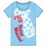 SKE48 「12月のカンガルー」 Tシャツ 松井玲奈