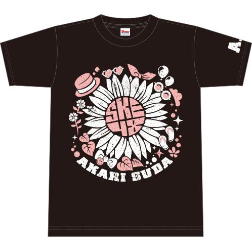 SKE48 「前のめり」 選抜Tシャツ 須田亜香里