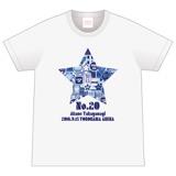 AKB48グループ同時開催コンサートin横浜~今年はランクインできました祝賀会~ 個別Tシャツ 高柳明音