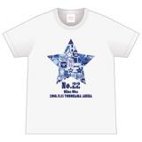 AKB48グループ同時開催コンサートin横浜~今年はランクインできました祝賀会~ 個別Tシャツ 大場美奈
