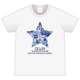 AKB48グループ同時開催コンサートin横浜~今年はランクインできました祝賀会~ 個別Tシャツ 熊崎晴香