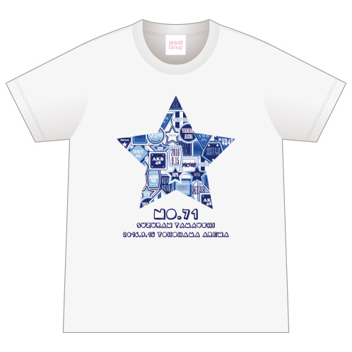 AKB48グループ同時開催コンサートin横浜~今年はランクインできました祝賀会~ 個別Tシャツ 山内鈴蘭