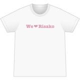 みんなが主役!SKE48 59人のソロコンサート~未来のセンターは誰だ?~個別Tシャツ 後藤理沙子