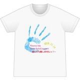 みんなが主役!SKE48 59人のソロコンサート~未来のセンターは誰だ?~個別Tシャツ 井田玲音名