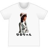 みんなが主役!SKE48 59人のソロコンサート~未来のセンターは誰だ?~個別Tシャツ 市野成美