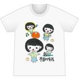 みんなが主役!SKE48 59人のソロコンサート~未来のセンターは誰だ?~個別Tシャツ 相川暖花