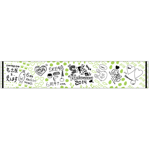 【HKT/SKE】田中菜津美 応援スレ☆18【なつみかん】YouTube動画>5本 ->画像>289枚