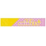 SKE48 「未来とは?」 マフラータオル 柴田阿弥