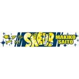 SKE48 「コップの中の木漏れ日」 選抜マフラータオル 斉藤真木子