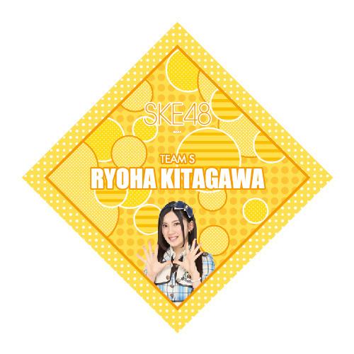SKE48 2015年10月度個別グッズ「ハンカチ」 北川綾巴