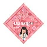 SKE48 2015年10月度個別グッズ「ハンカチ」 竹内彩姫