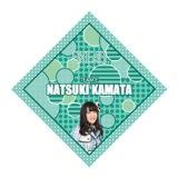 SKE48 2015年10月度個別グッズ「ハンカチ」 鎌田菜月