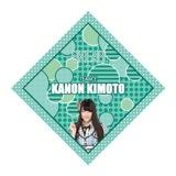 SKE48 2015年10月度個別グッズ「ハンカチ」 木本花音