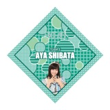 SKE48 2015年10月度個別グッズ「ハンカチ」 柴田阿弥