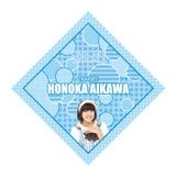 SKE48 2015年10月度個別グッズ「ハンカチ」 相川暖花