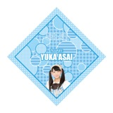 SKE48 2015年10月度個別グッズ「ハンカチ」 浅井裕華