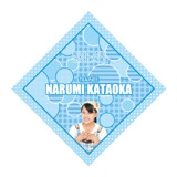 SKE48 2015年10月度個別グッズ「ハンカチ」 片岡成美