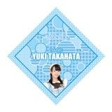 SKE48 2015年10月度個別グッズ「ハンカチ」 髙畑結希