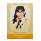 SKE48 2013年10月度個別グッズ 「SKE48 個別クリアファイル」 大矢真那