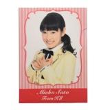 SKE48 2013年10月度個別グッズ 「SKE48 個別クリアファイル」 佐藤実絵子