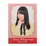 SKE48 2013年10月度個別グッズ 「SKE48 個別クリアファイル」 高柳明音