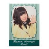 SKE48 2013年10月度個別グッズ 「SKE48 個別クリアファイル」 岩永亞美