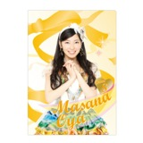SKE48 2014年6月度個別グッズ「クリアファイル」 58種 大矢真那