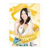 SKE48 2014年6月度個別グッズ「クリアファイル」 58種 松井珠理奈