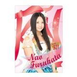 SKE48 2014年6月度個別グッズ「クリアファイル」 58種 古畑奈和