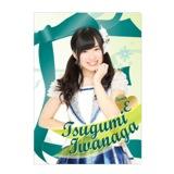 SKE48 2014年6月度個別グッズ「クリアファイル」 58種 岩永亞美