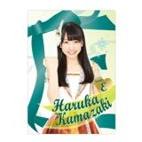 SKE48 2014年6月度個別グッズ「クリアファイル」 58種 熊崎晴香