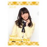 SKE48 2013年1月度個別グッズ 「SKE48 個別クリアファイル」 大矢真那
