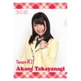 SKE48 2013年1月度個別グッズ 「SKE48 個別クリアファイル」 高柳明音