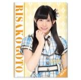 SKE48 2015年8月度個別グッズ「クリアファイル」 後藤理沙子
