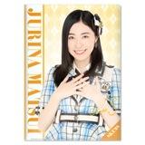 SKE48 2015年8月度個別グッズ「クリアファイル」 松井珠理奈