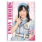 SKE48 2015年8月度個別グッズ「クリアファイル」 青木詩織