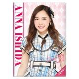 SKE48 2015年8月度個別グッズ「クリアファイル」 石田安奈