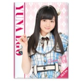 SKE48 2015年8月度個別グッズ「クリアファイル」 江籠裕奈