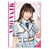SKE48 2015年8月度個別グッズ「クリアファイル」 大場美奈