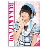 SKE48 2015年8月度個別グッズ「クリアファイル」 北野瑠華