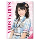 SKE48 2015年8月度個別グッズ「クリアファイル」 惣田紗莉渚