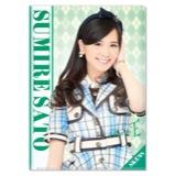 SKE48 2015年8月度個別グッズ「クリアファイル」 佐藤すみれ