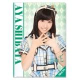 SKE48 2015年8月度個別グッズ「クリアファイル」 柴田阿弥