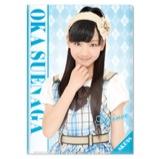 SKE48 2015年8月度個別グッズ「クリアファイル」 末永桜花